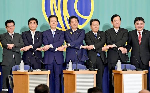 参院選に向けた討論会に臨む与野党7党首ら=3日、東京・内幸町の日本記者クラブ(共同)