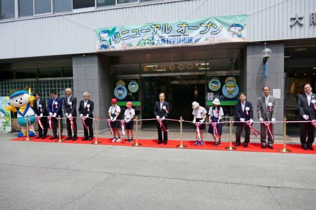 大阪科学技術館の改装記念式典の様子(7月12日、大阪市)