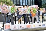 韓国の一部には日本製品の不買を推進する運動もある(5日、ソウル)=共同