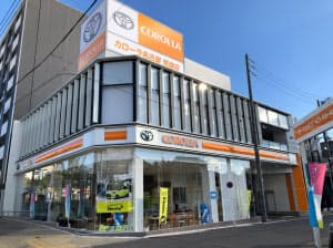 トヨタカローラ名古屋の荒畑店(名古屋市昭和区)