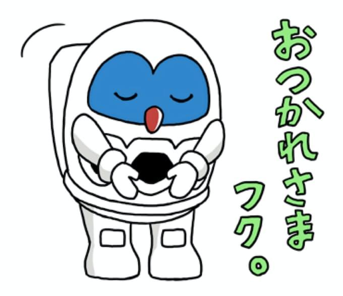 日野市10万円給付
