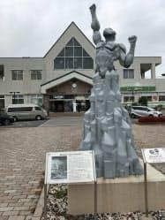 JR須賀川駅東口(福島県須賀川市)