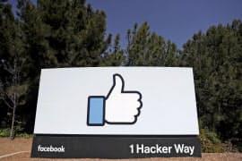 FTCはフェイスブックに50億ドルの制裁金を科す和解案を決議した=AP