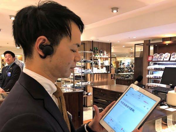 松屋銀座はタブレット端末を使った翻訳サービスを展開(東京・中央)