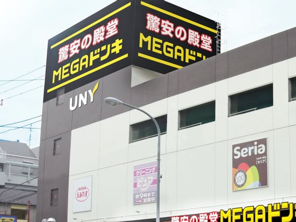 大胆な値下げで集客を拡大している(横浜市のMEGAドン・キホーテUNY大口店)