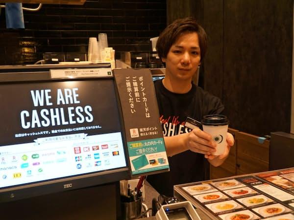 プロントのキャッシュレス店ではレジに30種近い決済手段が表示されている(東京・千代田)