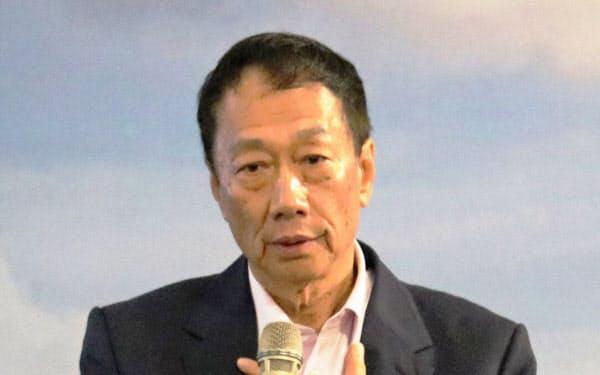台湾総統選の予備選に敗れた鴻海の郭台銘前董事長
