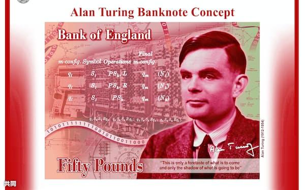 英中央銀行イングランド銀行が公表した新たな50ポンド紙幣のデザイン(共同)