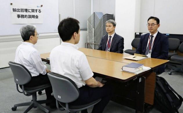 「原状回復を要求」と説明 韓国当局、輸出規制巡り日本に反論
