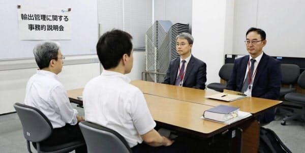 半導体材料の輸出規制強化に関する日韓の事務レベル会合(12日、経産省)