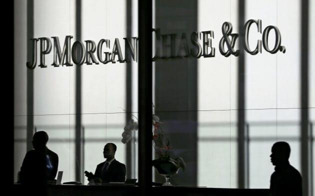 JPモルガン・チェースの幹部は頻繁に入れ替わってきた(ニューヨークのオフィス)=AP