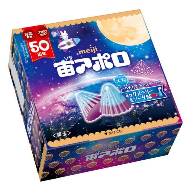 明治が30日に発売する50周年記念商品「宙(そら)アポロ」