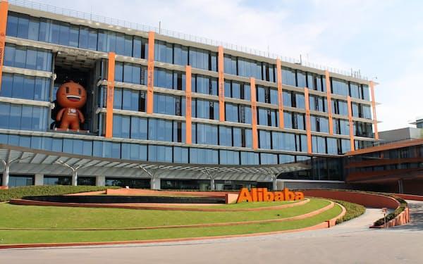 アリババは15日に香港で株主総会を開いた(中国・杭州の本社)
