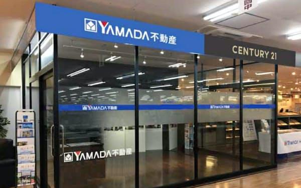 センチュリー21・ジャパンがヤマダ電機の店舗内で不動産事業を担う(写真は出店ブースのイメージ)