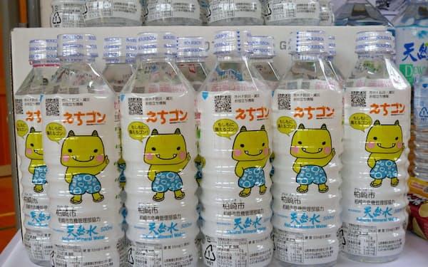 ボトルには柏崎市のキャラクターをデザインした