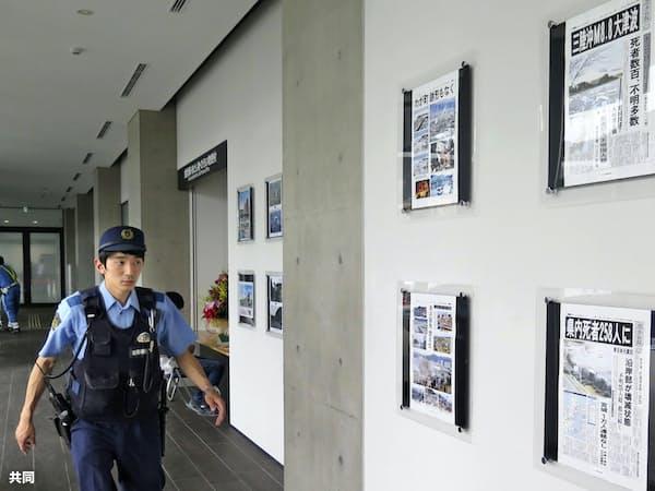 移転新設された岩手県警釜石署の庁舎に設けられた、東日本大震災当時の新聞のコピーを展示するスペース(16日午前)=共同