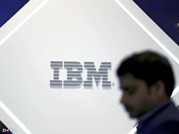 IBMはレッドハット買収を機にクラウド事業の拡大を図る=ロイター