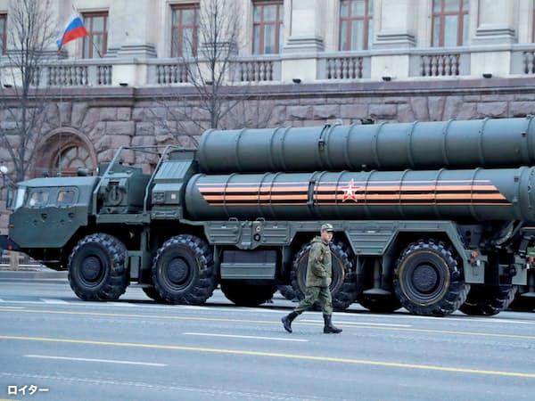 トルコへの納入が始まったロシア製防空ミサイル「S400」(モスクワ、19年4月)=ロイター