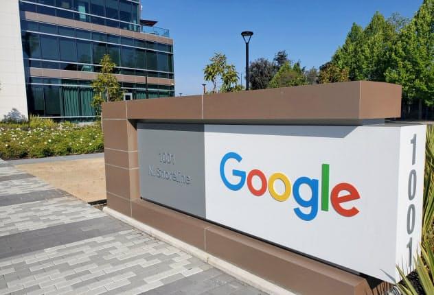 グーグル本社の概観(カリフォルニア州)=ロイター