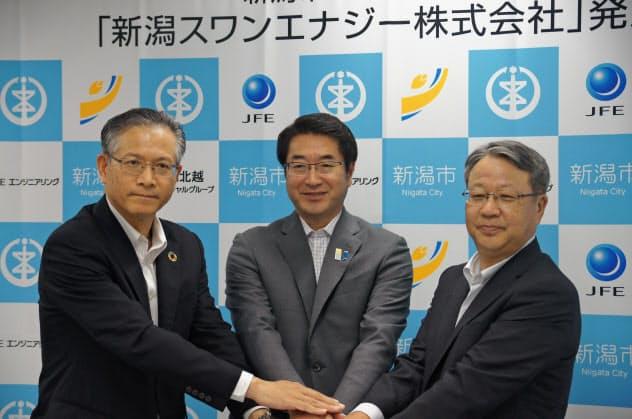 記者会見には中原八一・新潟市長(中)やJFEエンジの大下元社長(右)が出席した(17日、新潟市)