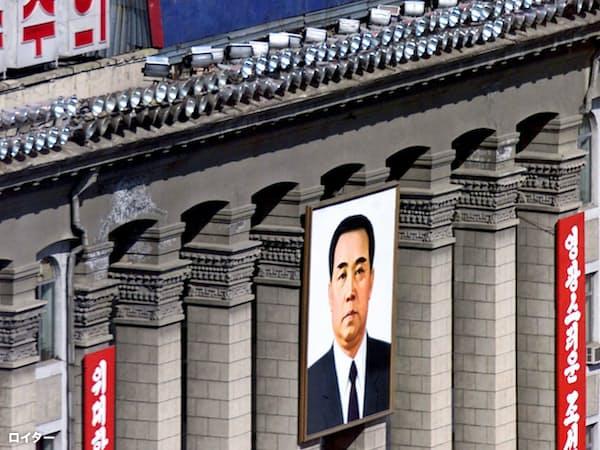 米シンクタンクは北朝鮮が多数の高級車を密輸しているとの報告書をまとめた(写真は平壌の金日成広場)=ロイター