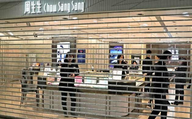 デモが激化するなか、シャッターを下ろした香港の宝飾品店(13日)=AP