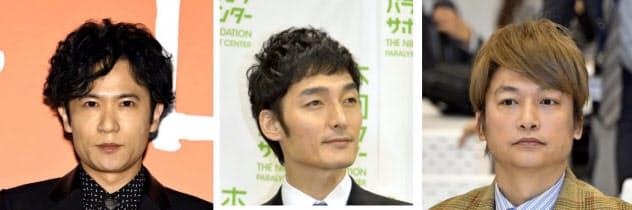 稲垣吾郎さん、草彅剛さん、香取慎吾さん