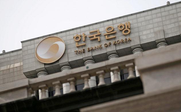 ソウルにある韓国銀行(中央銀行)=ロイター