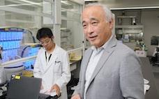 ペプチドリーム窪田会長、「創薬は赤字」の常識覆す