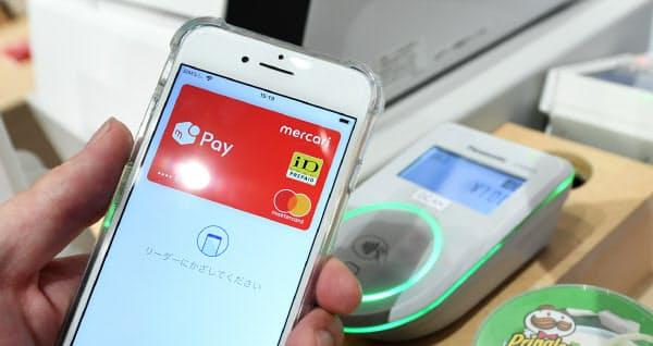 「メルペイ」は、フリマアプリ「メルカリ」で得た売上金やポイントを実店舗で使える