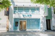 SOUは「なんぼや」など国内でグループ約70店を展開する(北海道札幌市の店舗)