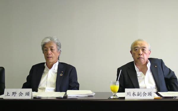 要請書を発表する横浜商工会議所の上野孝会頭(左)ら(18日、横浜市)