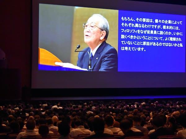 盛和塾に集まった塾生らは代読された稲盛和夫氏の講話に耳を傾けた(18日、横浜市)