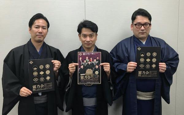 「霜之会」の左から松井宗豊(茶道)、旭堂南龍(講談)、今村哲朗(能)
