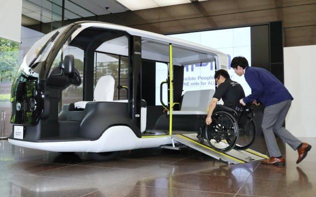 トヨタ、東京五輪で専用EV 移動革命をアピール