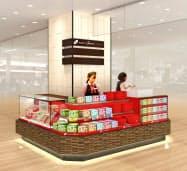 7月26日に開業する亀田製菓の「ハッピーターンズ そごう神戸店」(イメージ図)
