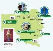 実証実験期間中には、銚子市内の観光スポットを6カ所巡ると商品がもらえる企画も実施する