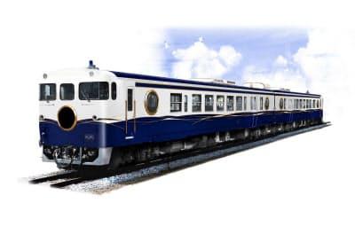 2020年秋に運行を始める新観光列車(イメージ)