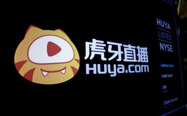 ニューヨーク証券取引所に上場している中国のeスポーツ配信サイトの虎牙=ロイター