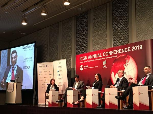ICGNの東京総会は表面的には穏やかな雰囲気だった。(7月18日、都内ホテル)