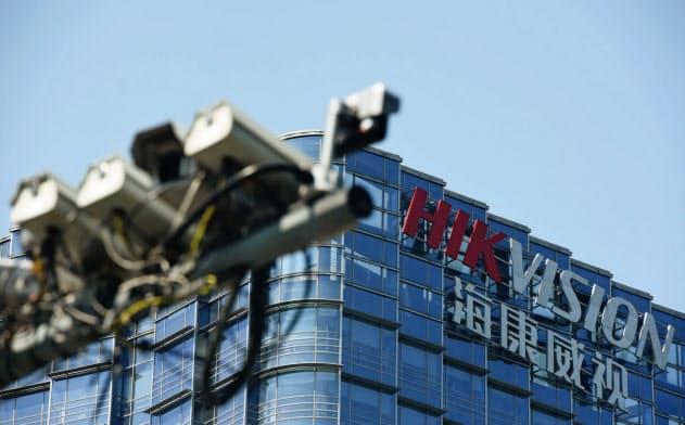 米政府機関は8月以降、ハイクビジョンの監視カメラの調達が禁止される=ロイター