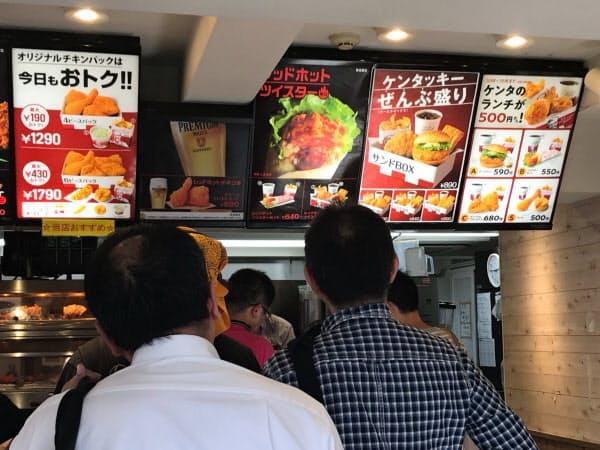 日本KFCは持ち帰りと店内飲食の税込み価格をそろえる(都内の店舗)