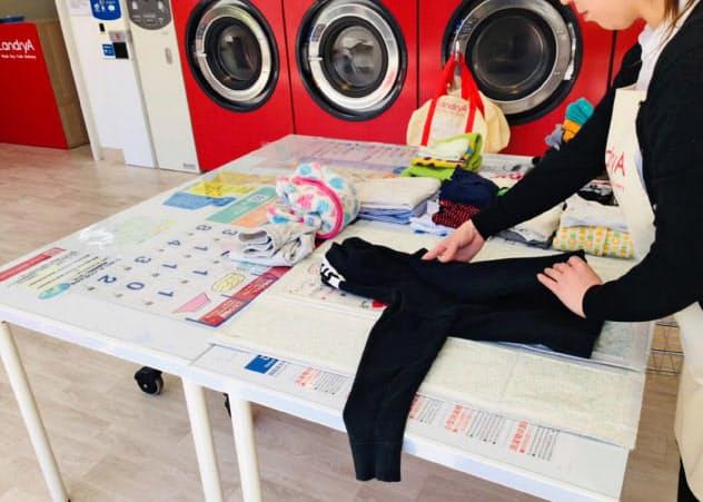 ファミリーレンタリースは洗濯代行サービス店「ランドリエ」を多店舗展開する(東京都八王子市の1号店)