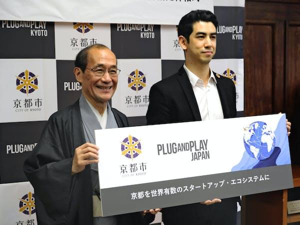 PnP日本法人のビンセント・フィリップ社長(右)は「京都のエコシステムのポテンシャルを生かす」と話した(京都市)