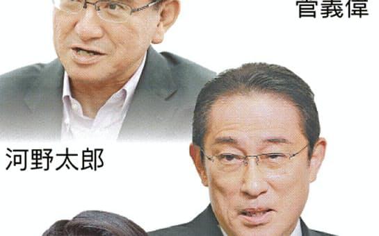 竹下亘」のニュース一覧: 日本経済新聞