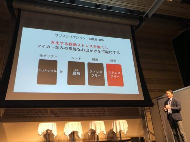 ウィラーは子会社を通じて運営する京都丹後鉄道の沿線のほか複数の地域で、サブスクリプションモデルのMaaSを目指す(19日、東京都内での発表イベント)