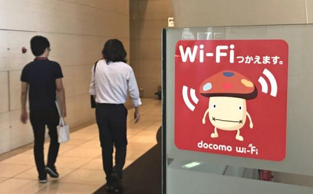 訪日客も無料Wi-Fiを使えるようにする(東京都千代田区)
