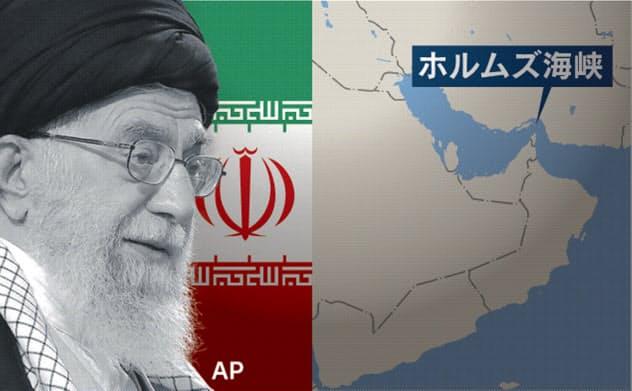イラン、ホルムズ海峡で英タンカー拿捕 英が緊急会合