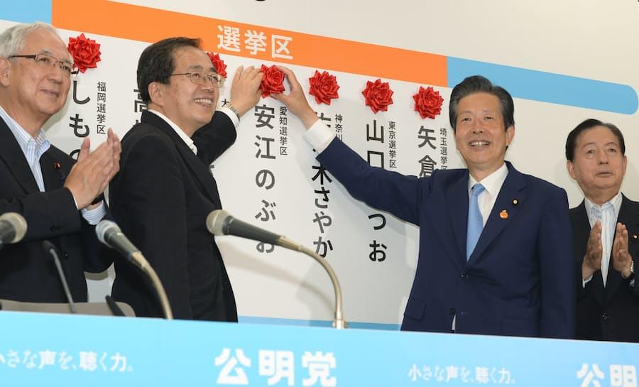 自民、単独過半数割れ 公明は主張強める構え: 日本経済新聞