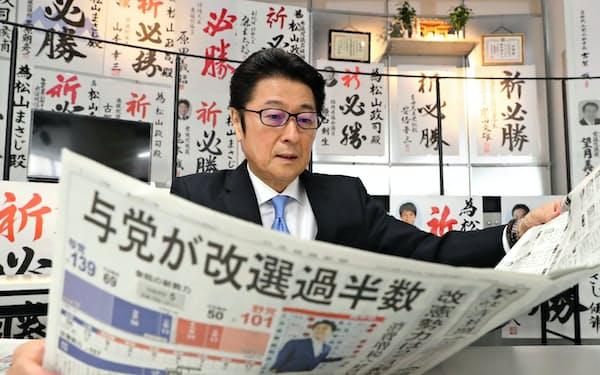 参院選から一夜明け、新聞を読む自民党の松山政司氏(22日午前、福岡市博多区)